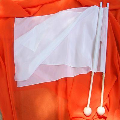 Habotai Silk Small Flag Set
